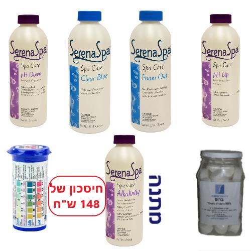 ערכת חומרים סולידית - 6 מוצרים + 1 חינם